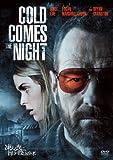 凍える夜に、盲目の殺し屋トポ[DVD]