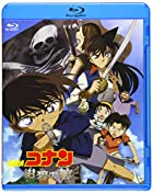 劇場版名探偵コナン 劇場版第11弾 紺碧の棺(新価格Blu-ray)