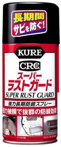 KURE(呉工業) スーパーラストガード (300ml) 長...