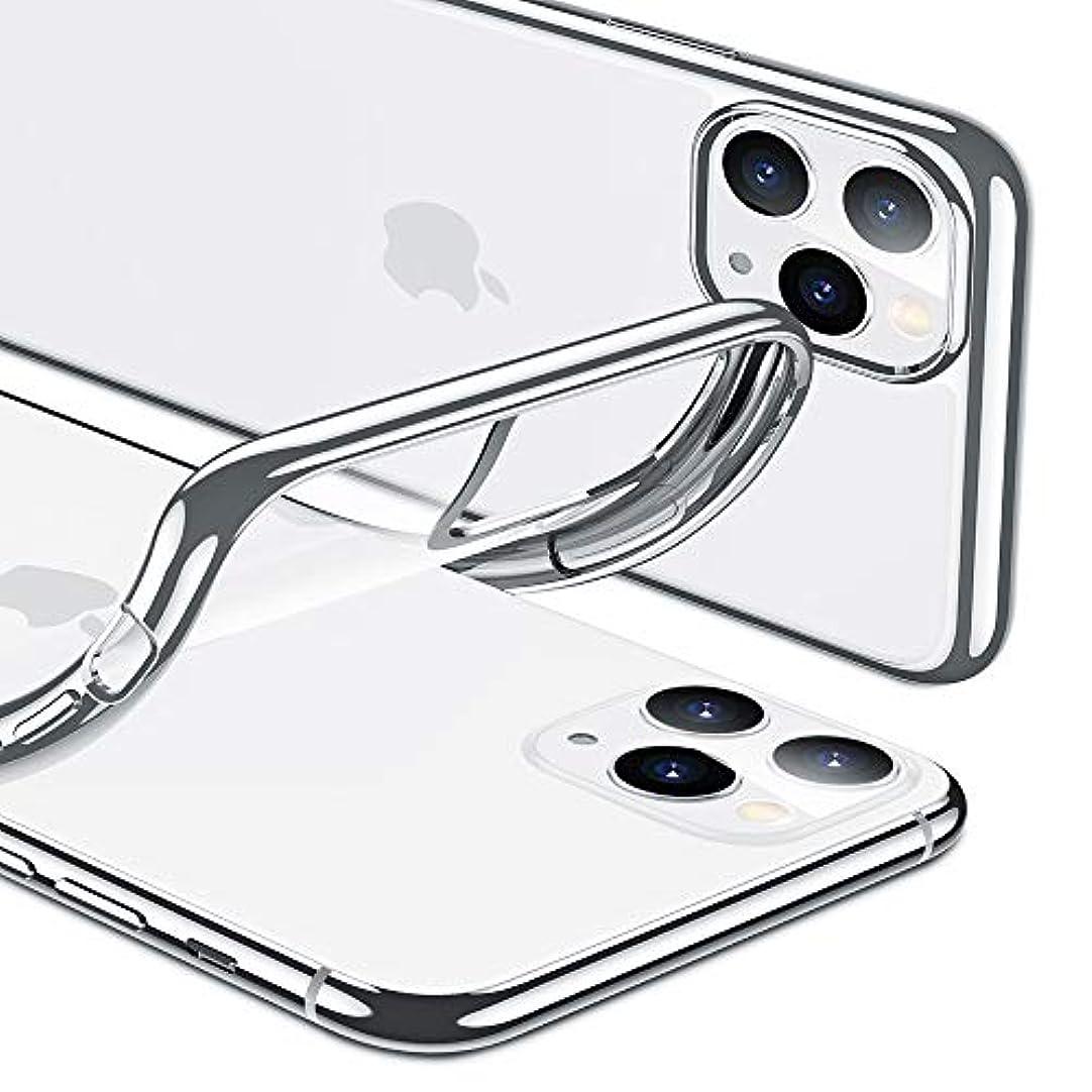 りんごブロープログラムESR iPhone 11 Pro ケース クリア ソフトケース アイホン 11 Pro カバー 薄型 透明TPU【指紋防止 黄変防止 衝撃吸収 耐傷性 安心保護 軽量 Qi急速充電対応 メッキバンパー加工】 5.8インチ iPhone 11 Pro 專用スマホケース(メッキシルバー)