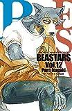 BEASTARS コミック 1-12巻セット