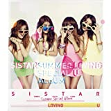 Sistar Summer Special Album - Loving U (韓国盤)
