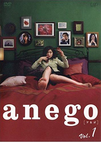anego アネゴ Vol.1(第1話 第2話) [レンタル落ち]