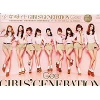 GEE CD+DVD 台湾盤