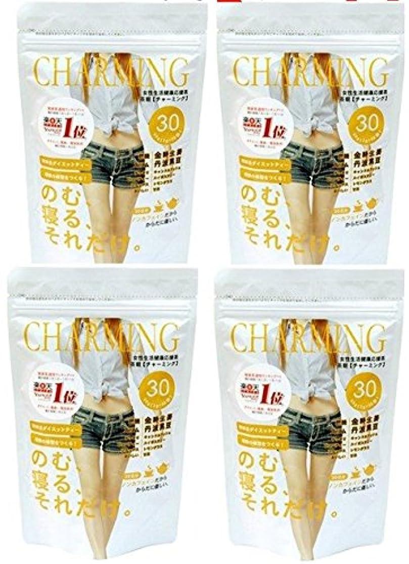 味わう解明想像するエブリシング 茶眠チャーミング 4袋セット