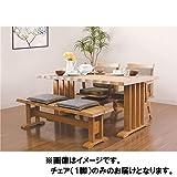 【単品】和風ダイニングチェア 360度回転式椅子 木製 ブラッシング加工 クッション付き 『伊吹』 ナチュラル