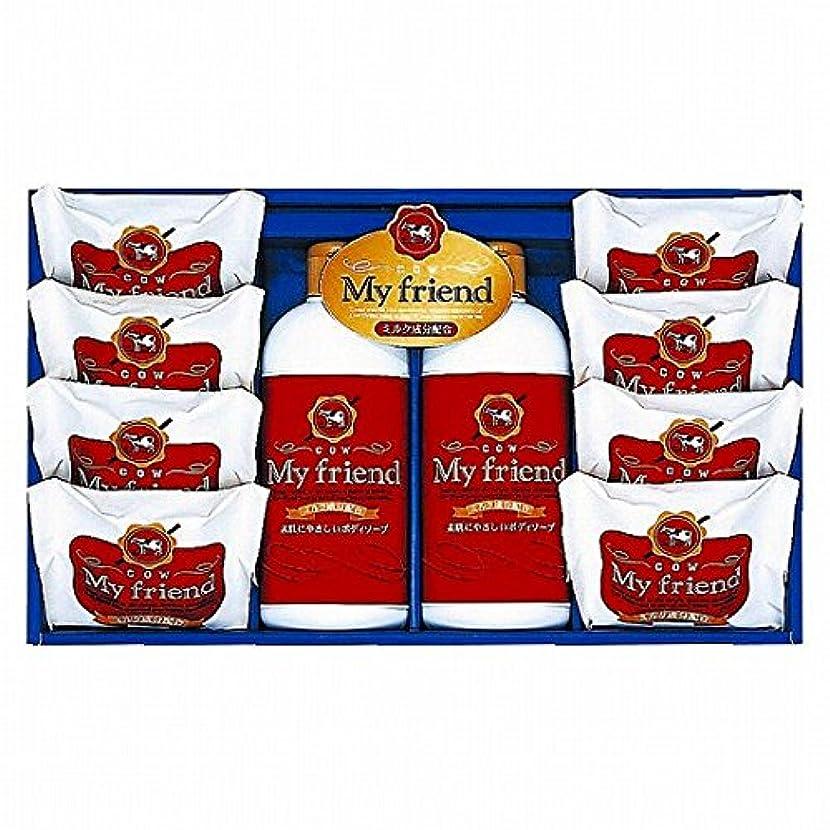 バックグラウンドオーブン拒絶するnobrand 牛乳石鹸 マイフレンドボディソープセット (21940009)