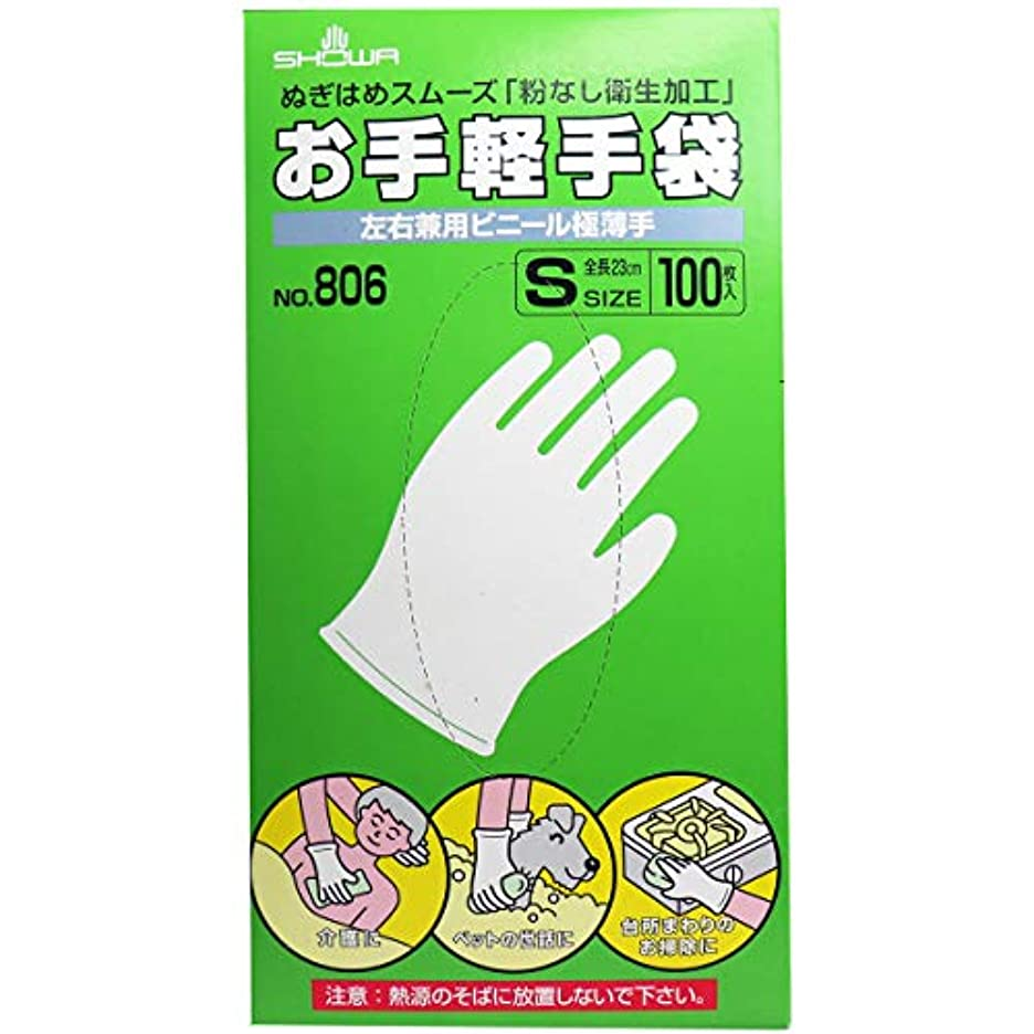 床を掃除する文言害お手軽手袋 No.806 左右兼用ビニール極薄手 粉なし Sサイズ 100枚入×5個セット(管理番号 4901792033589)