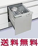 【延長保証5年間対象商品】パナソニック ビルトイン食器洗い乾燥機 (食洗機) 【NP-45MC6T】 幅45cm ディープタイプ 延長保証申込み書:送付する