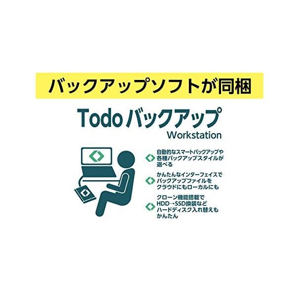 イーフロンティア EIOffice スペシャル...の紹介画像6