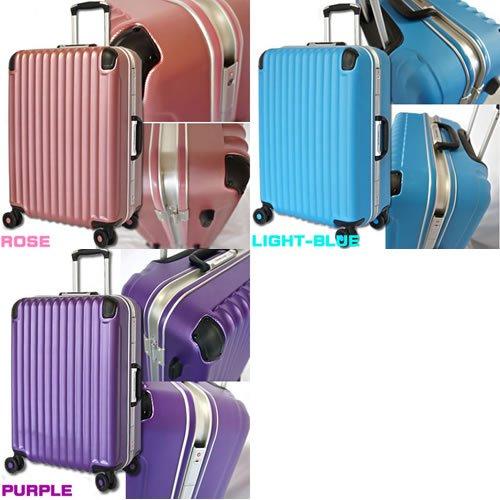 スーツケース 大型 旅行かばん キャリーバッグ 深溝式フレーム Amphisbaena (大型Lサイズ, ライトブルー)