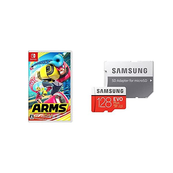 ARMS - Switch + Samsung ...の商品画像
