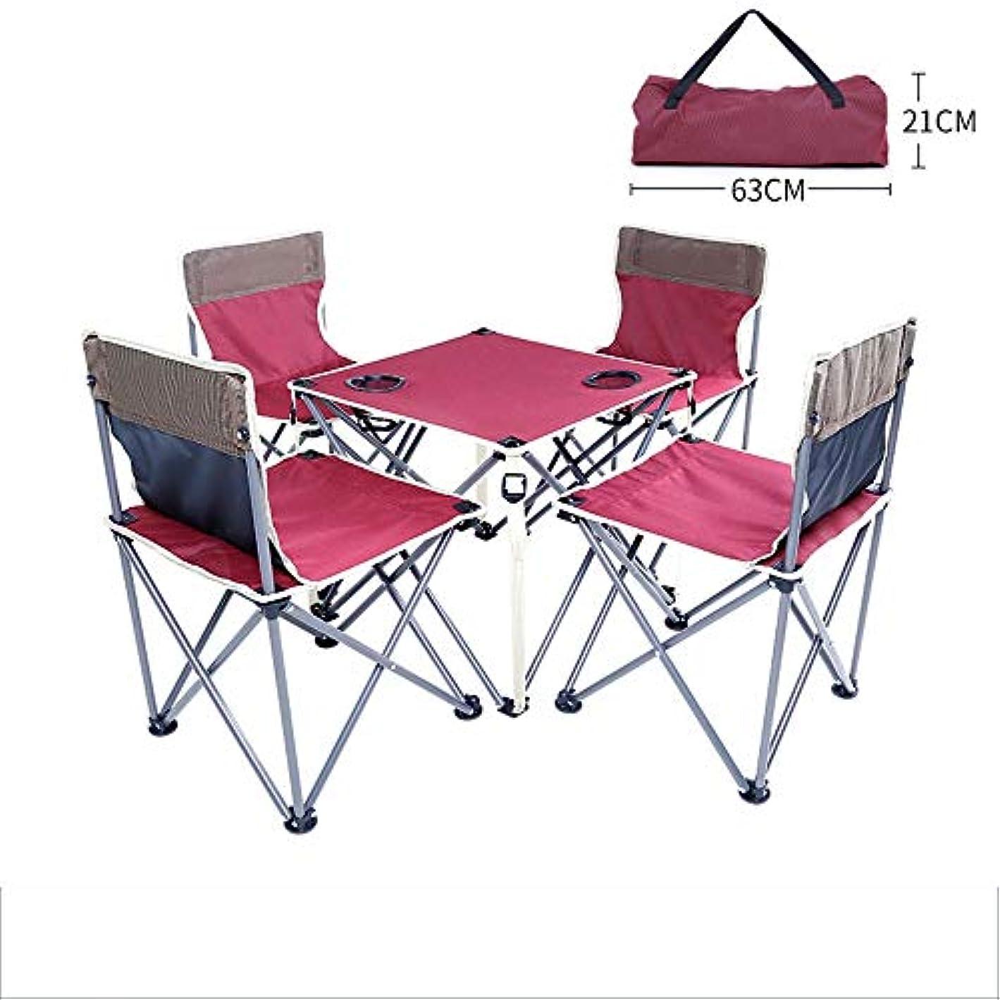 イルの間でスツールLJHA zhuozi テーブル、屋外折りたたみテーブルと椅子セットワイルドピクニックバーベキューカー自動運転ポータブルコンビネーションシート5 5ピースセット - 収納バッグ付き