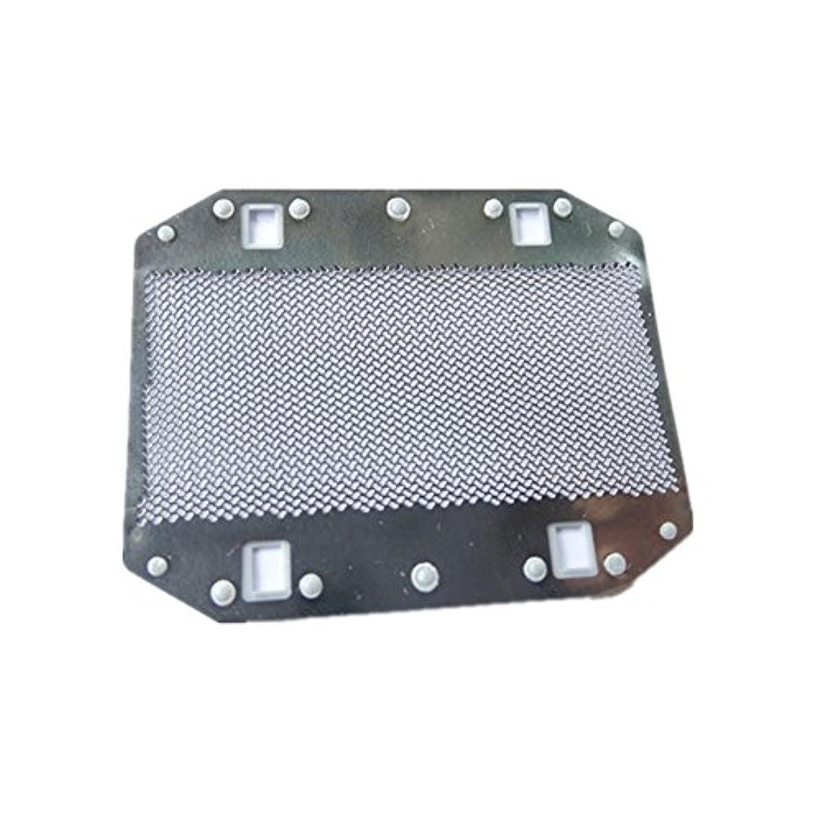 メタリック冗長バンHZjundasi シェーバー剃刀 Outer ホイル for Panasonic ES3050/376/317/RC40/RP20 ES9943C