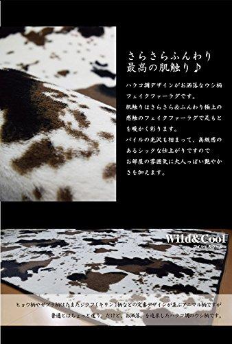 ラグ 2畳 Wild&Cool-ワイルド&クール-さらさら肌触りのハラコ調ウシ柄フェイクファーラグ 190cm×190cm アニマル Animal アクセントラグ リビングマット