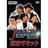 WEEKLY WORLD NEWS JAPAN presents Jエスパーズ緊急サミット [DVD]