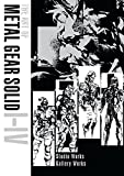 The Art of Metal Gear Solid I-IV