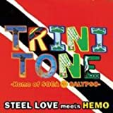 TRINITONE -Home of SOCA, PAN, CALYPSO- ユーチューブ 音楽 試聴