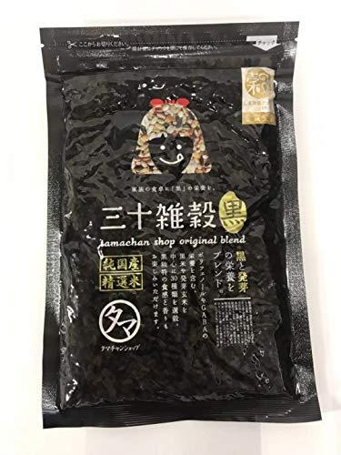タマチャンの国産30雑穀米 300g (黒) 3袋