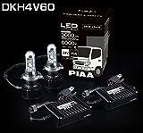 PIAA ( ピア ) LEDヘッドライトバルブ 3600/2600lm 【6000K】 H4 ホワイト 24V  2個入り DKH4V60 DKH4V60
