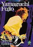 TEARDROPS Special Edition(完全限定盤) [DVD]