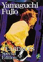 TEARDROPS Special Edition(DVD)