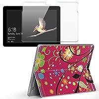 Surface go 専用スキンシール ガラスフィルム セット サーフェス go カバー ケース フィルム ステッカー アクセサリー 保護 フラワー 花 フラワー 赤 005822