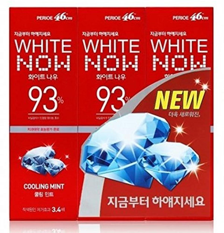 脱臼する恥ずかしい伴うLg Perioe 46cm Toothpaste Oral Care White Now 93% Cooling Mint 100g X 3 by perioe
