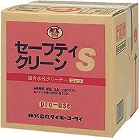 コーザイ 洗浄剤 00169セ-フテイクリ-ンSキユ-ブ20L