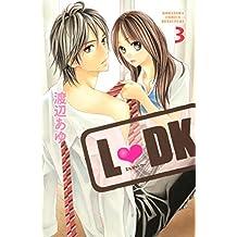 L・DK(3) (別冊フレンドコミックス)