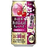 アサヒチューハイ果実の瞬間春限定缶国産桃とさくらんぼ缶350ml [ チューハイ 350mlx24本 ]