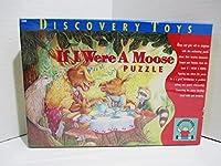 """Discoveryおもちゃパズル"""" If I Were aムース"""""""