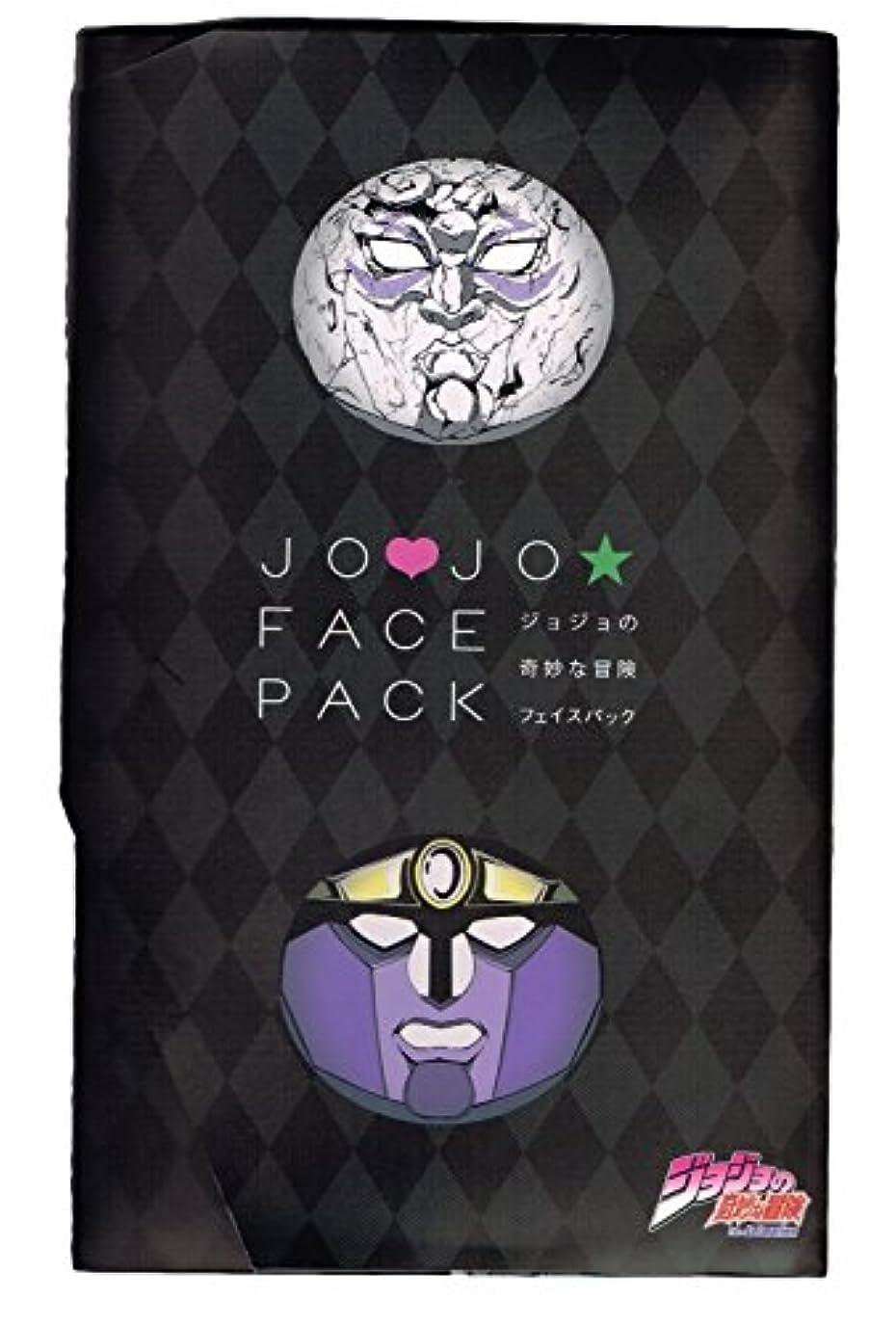 維持滑り台側ジョジョの奇妙な冒険フェイスパック 石仮面 / スタープラチナ