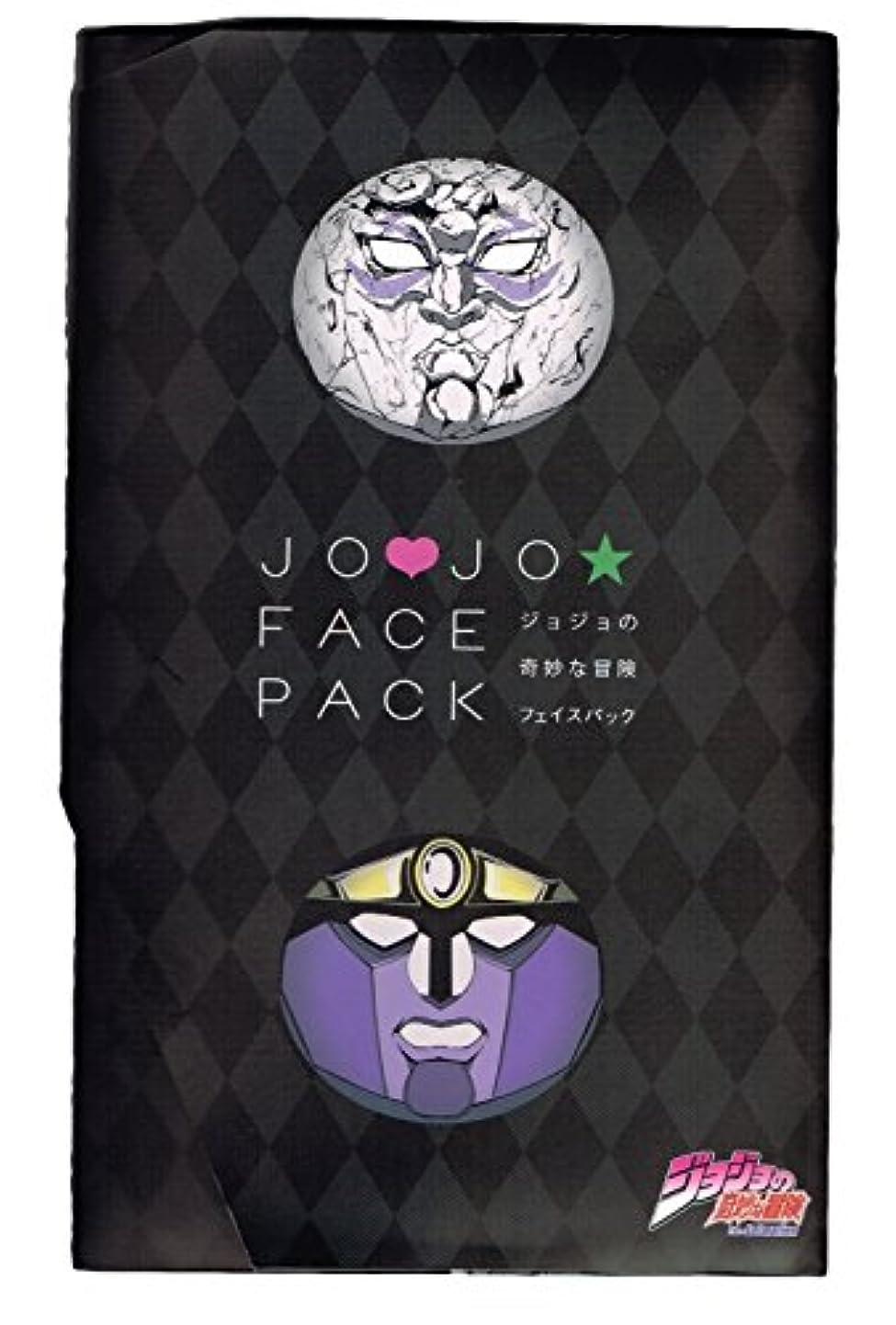 横たわる完璧採用するジョジョの奇妙な冒険フェイスパック 石仮面 / スタープラチナ