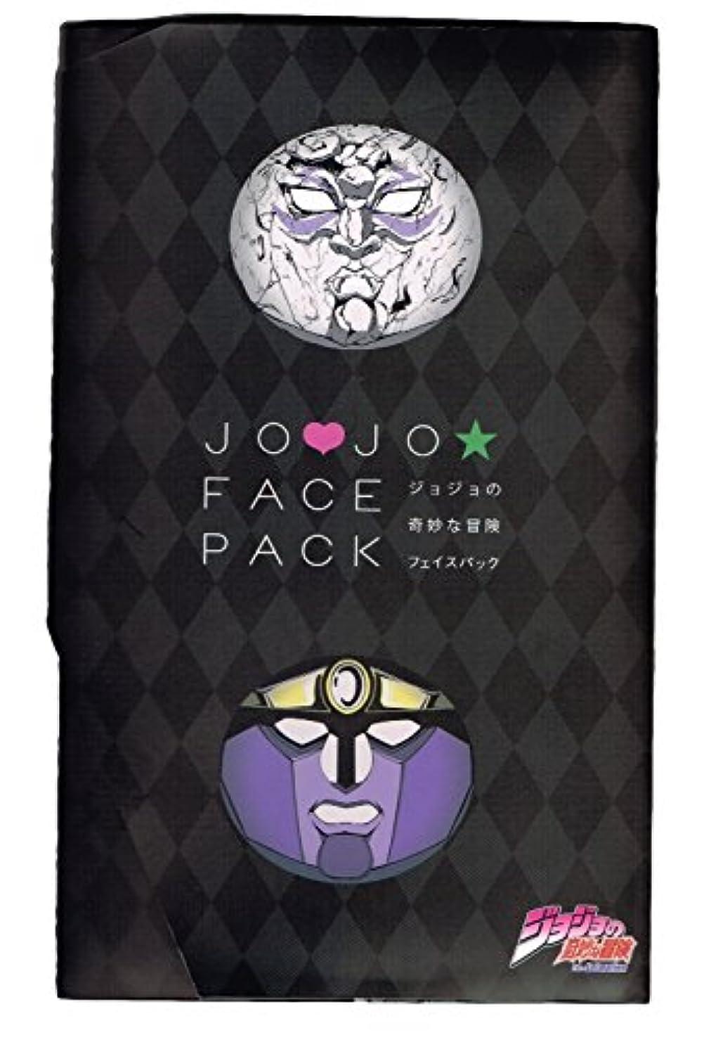 お酒穏やかなコンテンポラリージョジョの奇妙な冒険フェイスパック 石仮面 / スタープラチナ