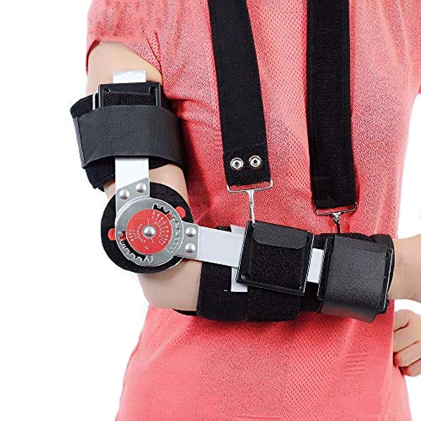 拒否実装する入力腱炎用ストラップ付き肘ブレース、ストラップ付き蝶番付き肘ブレース、ポストOP肘ブレーススタビライザー傷害回復支援,left