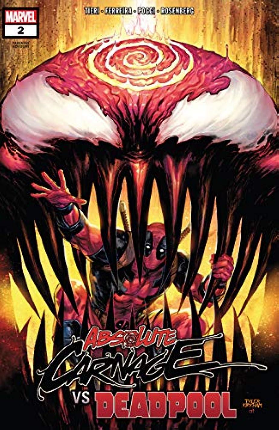前書きサロン序文Absolute Carnage vs. Deadpool (2019) #2 (of 3) (English Edition)
