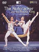 Nutcracker & The Mouse King [DVD] [Import]