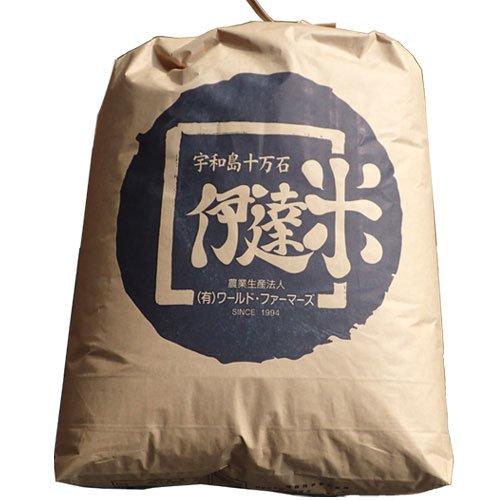 愛媛 三間産 伊達米 減農薬 特別栽培米 令和元年産 ( コシヒカリ ) 玄米30kg 米どころのブランド米 送料無料 宇和海の幸問屋