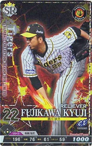 ベースボールコレクション 2019C6-T022 藤川 球児 SR