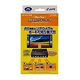 データシステム(Datasystem) AVセレクターオート (AVS430後継モデル) AVS430Ⅱ