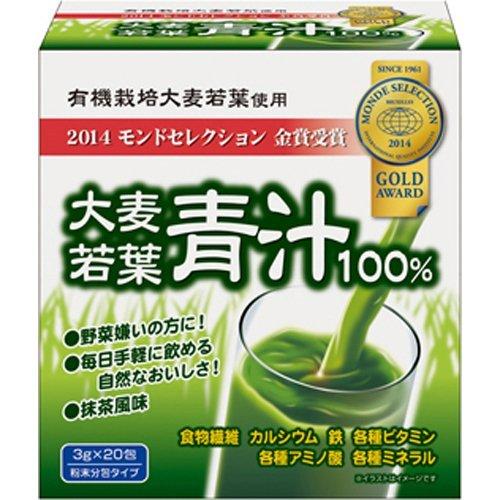 ユーワ 大麦若葉青汁100%