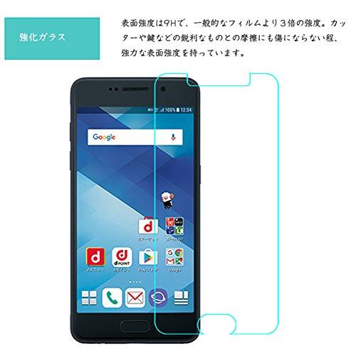 Galaxy Feel SC-04J 強化ガラスフィルム MaxKu 日本旭硝子素材採用 高透過率 薄型 硬度9H 飛散防止処理 2.5D ラウンドエッジ加工 自動吸着 液晶保護フィルム【2枚入り】