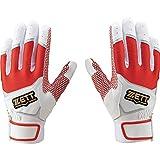 ゼット(ZETT) 野球 バッティンググローブ 両手用 Lサイズ ホワイト/レッド(1164) BG519