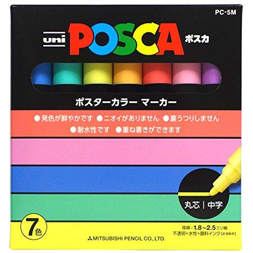 三菱鉛筆 水性ペン ポスカ 中字 丸芯 7色 PC5M7C