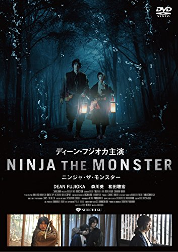 NINJA THE MONSTER [DVD]