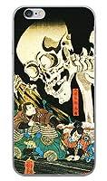 ガールズネオ docomo au SoftBank iPhone5/5S/SE ケース (どくろ/國芳) Apple iPhone5S-PC-UKY-0021