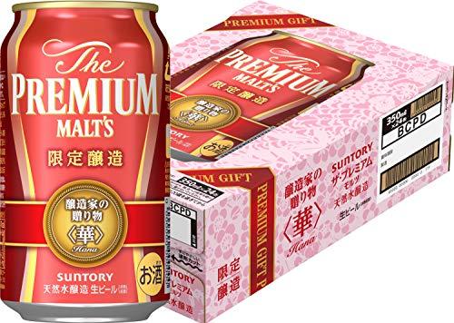 【Amazon.co.jp 限定】ザ・プレミアム・モルツ 醸造家の贈り物 〈華〉 350ml×24本ギフト