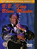 Blues Master [DVD] [Import]