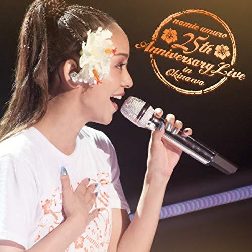 安室奈美恵『CAN YOU CELEBRATE?』の歌詞の解釈とは?【動画情報あり】の画像